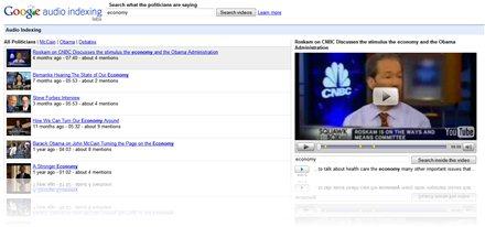 Algunos servicios de Google bastante desconocidos
