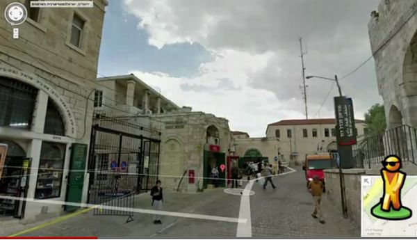 http://wwwhatsnew.com/wp-content/uploads/2012/04/GSV-Israel.jpg