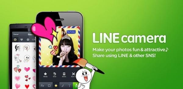 http://wwwhatsnew.com/wp-content/uploads/2012/04/linecamera-600x293.jpg