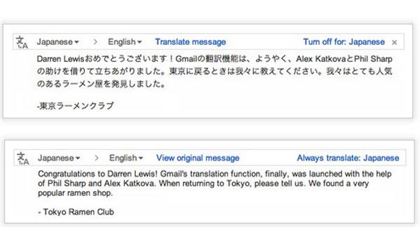 El equipo de Google ha anunciado hoy 3 nuevas características que veremos a partir de hoy en nuestra cuenta de Gmail. Una de ellas es la posibilidad de tener una traducción automática de los correos electrónicos que recibimos en otro idioma. A partir de ahora verás que al abrir un mensaje en otro idioma, aparecerá una pequeña barra que te ofrece traducirlo automáticamente, detectando el idioma de origen. Y por supuesto, tendremos la opción de desactivar esa funcíón. Otra de las características que se integrarán tiene que ver con la forma en que veremos en el navegador que tenemos nuevos