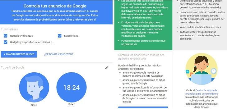 6 útiles páginas para encontrar la información personal que Google recopila de ti