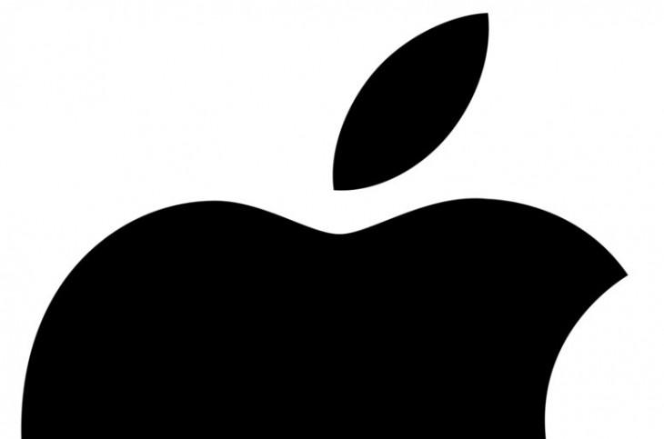 logo de apple cortado