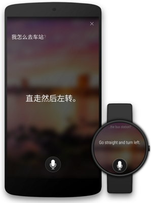 microsoft translator android wear