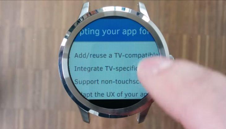 Imagen: Vídeo Promocional de la Aplicación