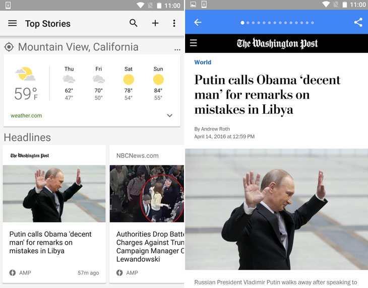 GoogleNewsAMP