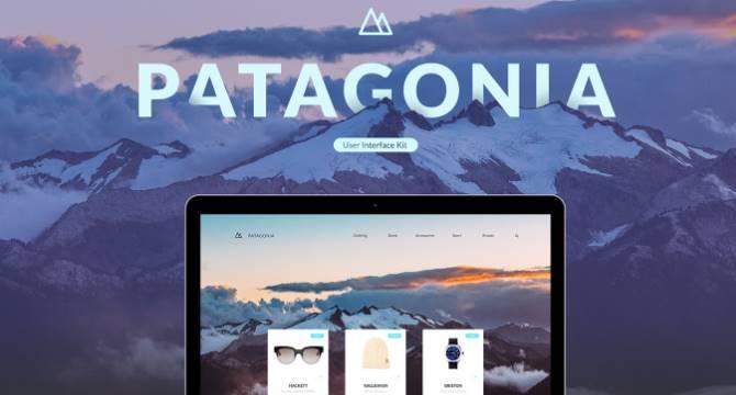patagonia-kit-de-interfaz-de-usuario