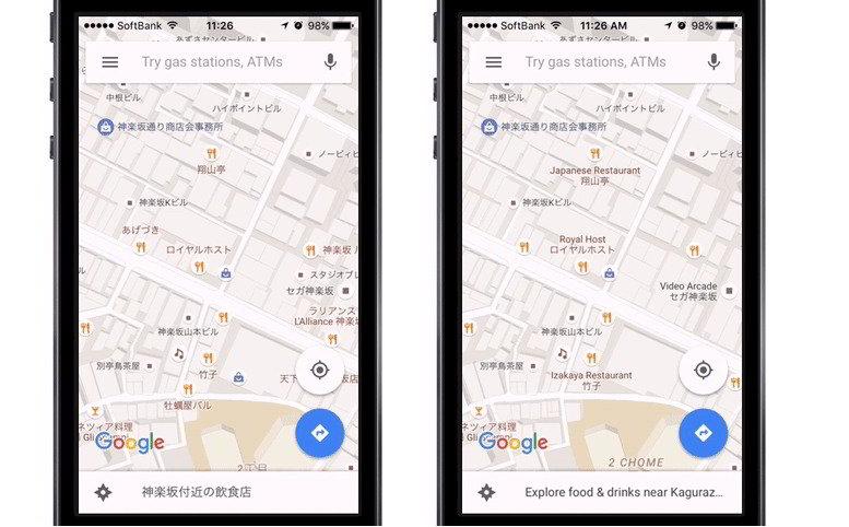 locales traduccion google japon