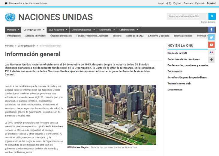 Imagen: Sitio web de la ONU