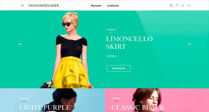 Fashion Shop: Plantilla Flat En PSD De Wed De Modas