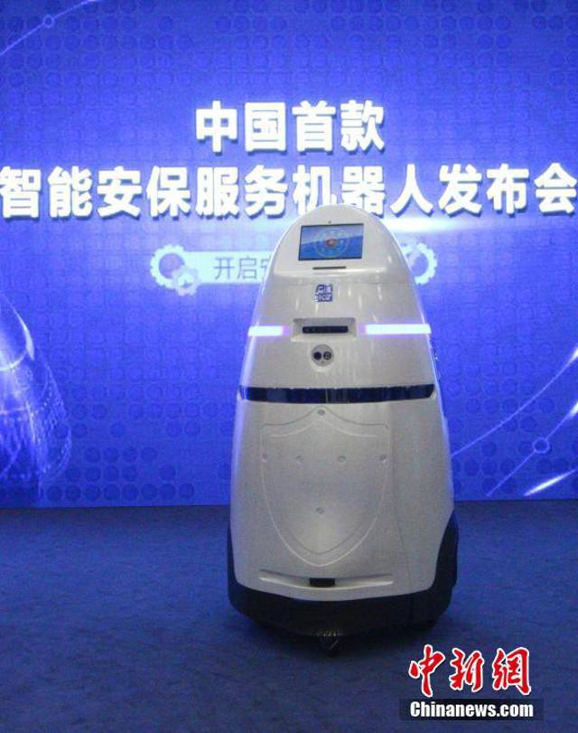 Imagen de Chinanews