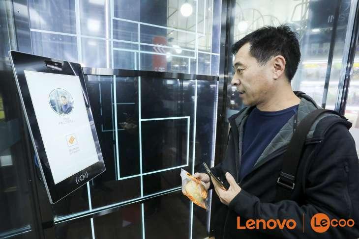 Lenovo ya cuenta con su propia tienda física sin cajeros