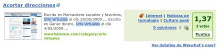 'urls virtuales' en Finday