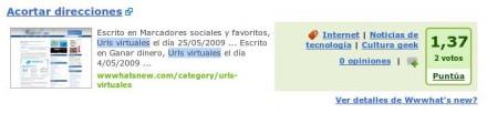 'urls virtuales' en Finday