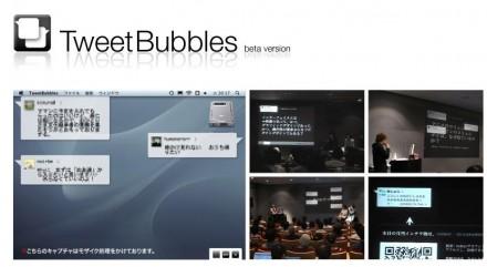 Tweet Bubbles