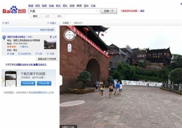 "Ya podemos navegar por China ""a lo Google Street View"""