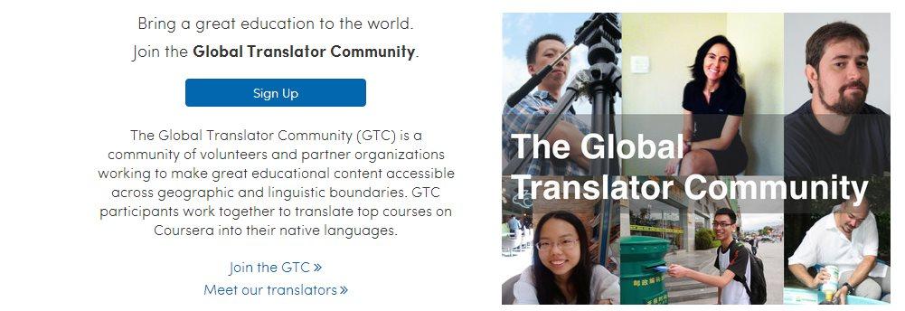 Nueva comunidad de traducción global en Coursera, para traducir los cursos voluntariamente