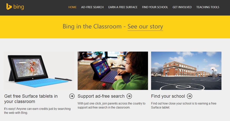Microsoft lanza una versión especial de su buscador para el uso educativo