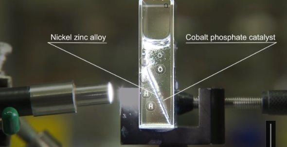 La hoja artificial que genera más energía que la fotosíntesis
