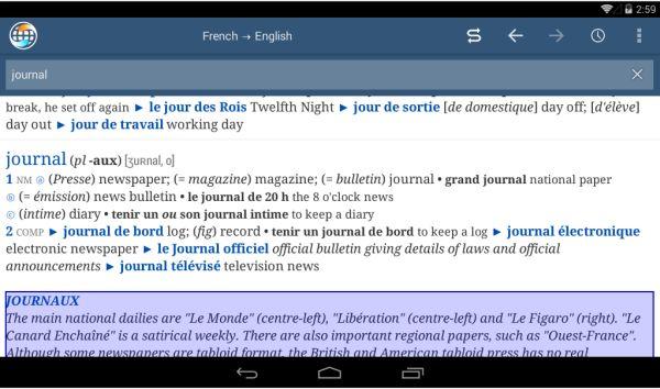 La aplicación de diccionarios de idiomas Ultralingua llega a la plataforma Android