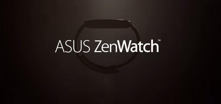 Asus nos mostrará su reloj inteligente el día 3 de septiembre