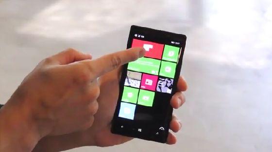 Flipboard para Windows Phone