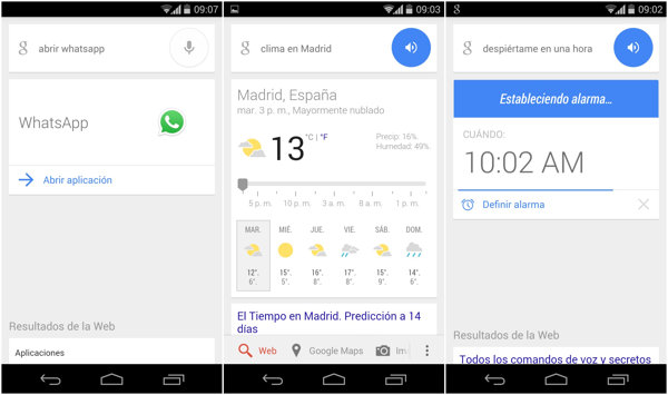 busquedas google now