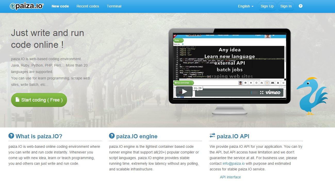 Paiza, una plataforma web para programar sin instalar nada
