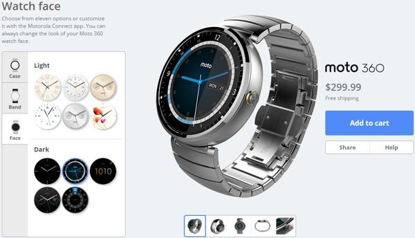 watchface 360