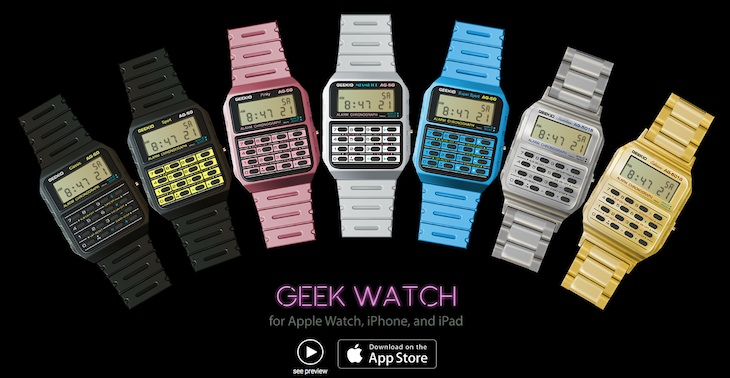 Geek Watch