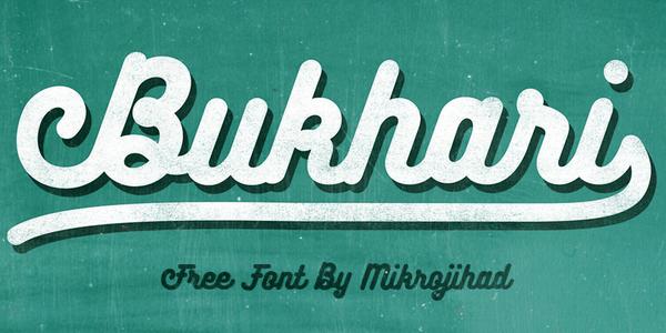 Bukhari: Fuente Creada a Mano Alzada Con Estilo Vintage
