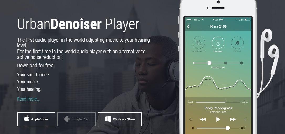 urbandenoiser, una aplicación para escuchar música con modo de compensación de ruido