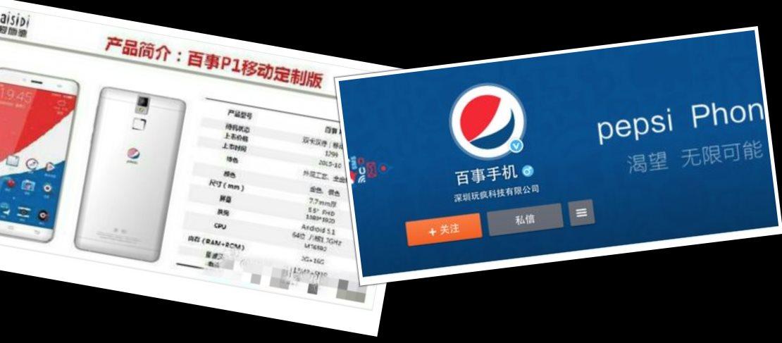 Pepsi está construyendo su propio teléfono móvil
