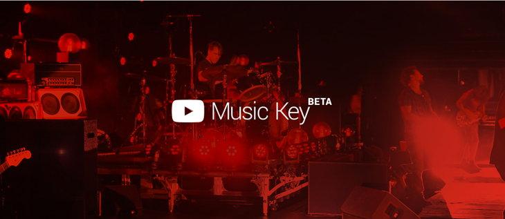 YouTube Music Key cerrará sus puertas, como se esperaba