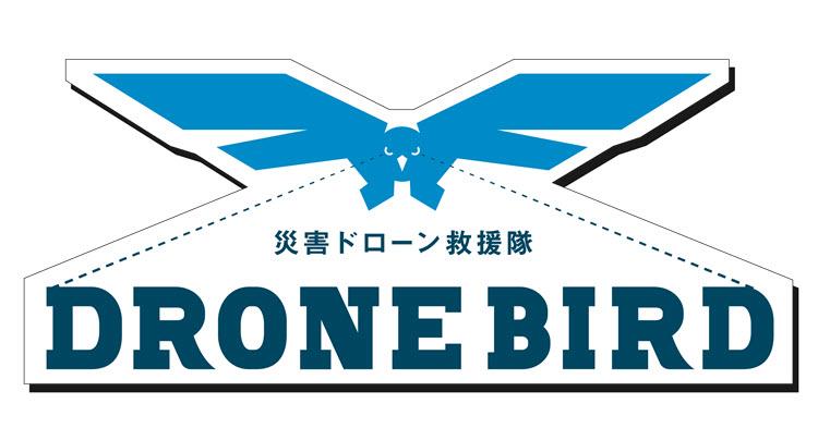 Drone Bird, proyecto para mapear zonas afectadas por desastres naturales utilizando drones