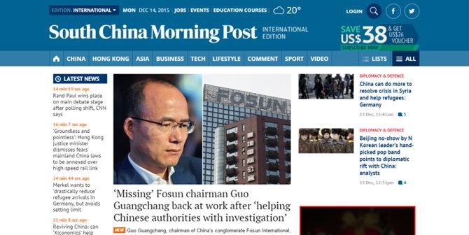 diario china alibaba