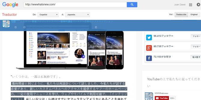5 traducir sitio web