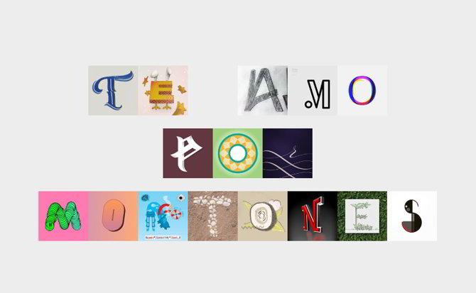 Una web para crear mensajes de amor con letras especiales tomadas de Instagram