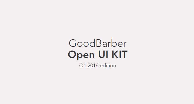 GoodBarber: Kit De Interfaz De Usuario Para iOS