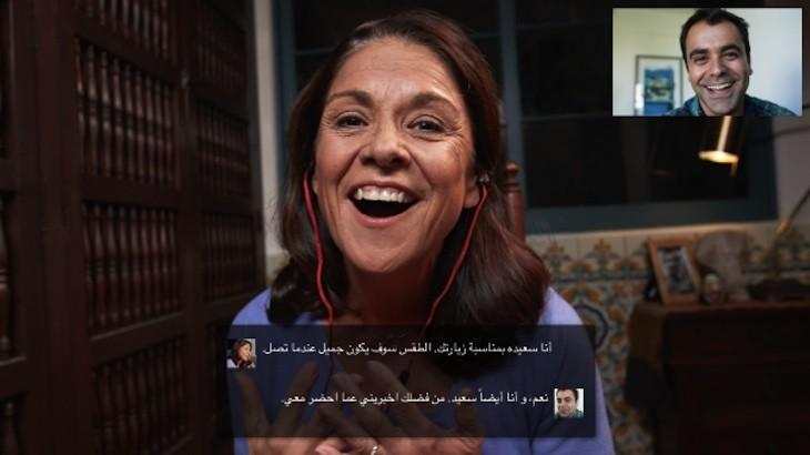 Imagen: Skype.