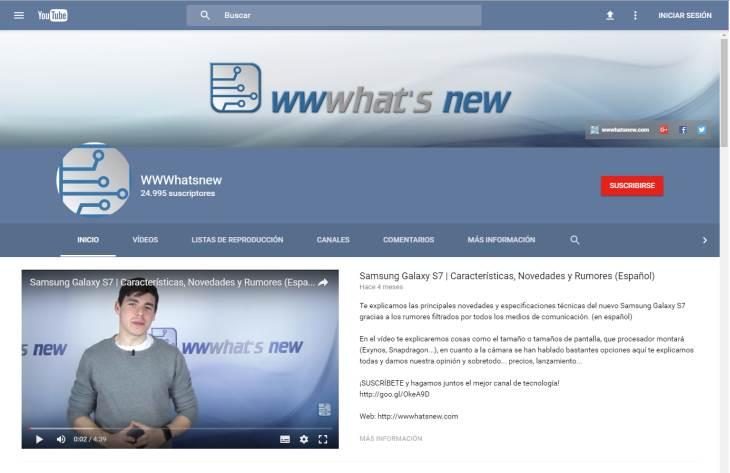 Imagen: Aspecto que tendrá nuestro canal en YouTube con el nuevo diseño