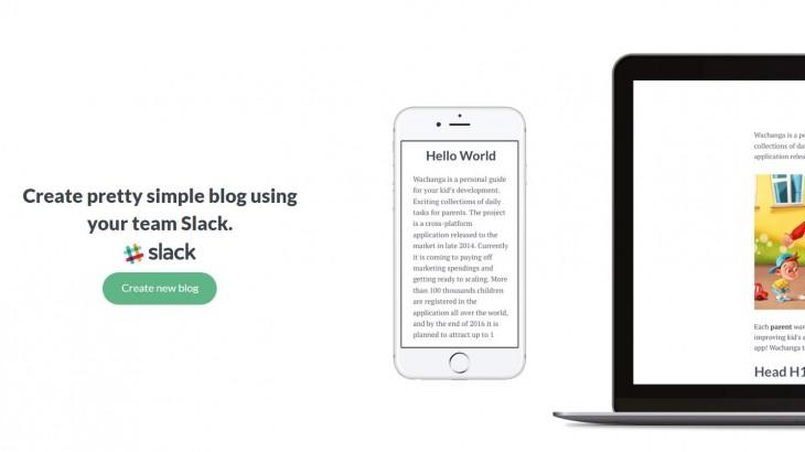 slack blog