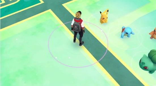 pikachu inicio