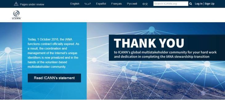 Imagen: Web de ICANN