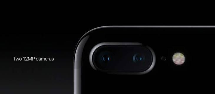 Imagen: Cámara dual de iPhone 7 Plus