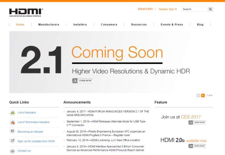 hdmiforum-website