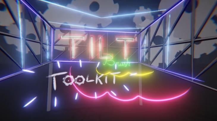 TILTBrushToolkit
