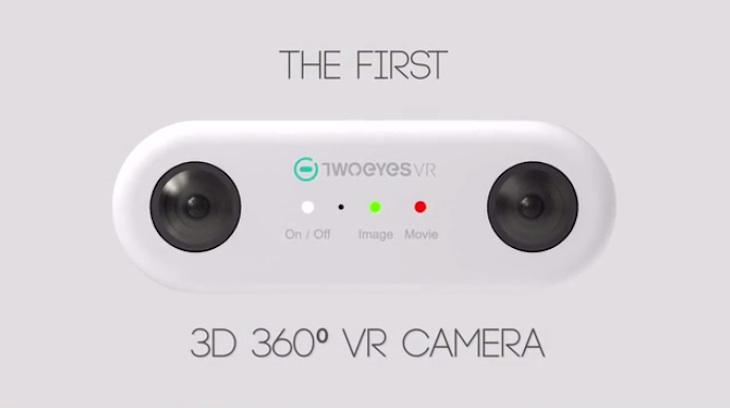 TwoEyes VR, una cámara capaz de grabar vídeo 4K en 360 grados