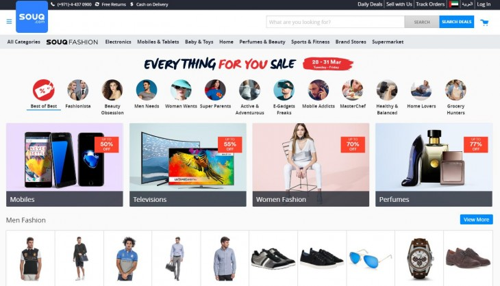 Página Principal de Souq.com
