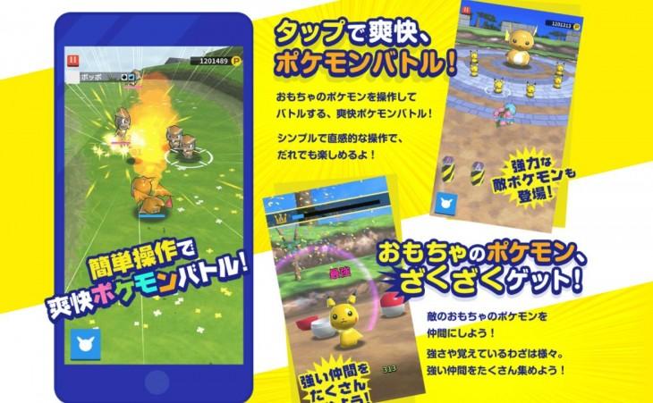 Un nuevo juego de Pokémon llegará a celulares