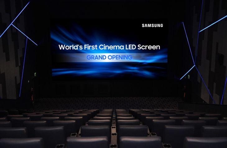 CinemaLEDScreen